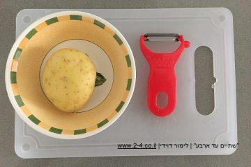 קילוף תפוח אדמה לילדים