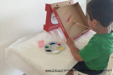 ציור במגש פיצה