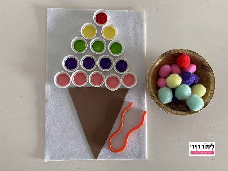 התאמה צבעים עם מלקחיים